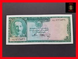 Afghanistan 5 Afghanis 1948 P. 29  UNC - Afghanistan