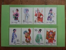 CINA 1983 - Opera Di Beijing Ruoli Femminili - Nuovi ** + Spese Postali - 1949 - ... Repubblica Popolare