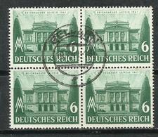 Alemania. 1941. Feria De Leipzig. - Gebraucht