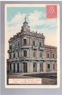 Paraguay Asuncion Calle Garibaldi, Esquina Palma Ca.1915 OLD POSTCARD 2 Scans - Paraguay