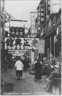 SHANGHAI    RICE SHOP STREET - Chine