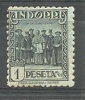 ANDORRA CORREO ESPAÑOL  SELLO Nº 24a DENTADO 11 1/2 SIN FIJASELLOS  (S.1.C.08.18) - Andorre Espagnol