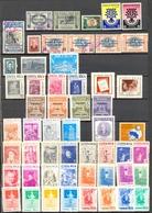 Costa Rica - 1958 - > 1983 - Lots Timbres Et Poste Aérienne - ** - * TC Et Oblitérés - Nºs Dans Description - Costa Rica