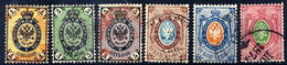 RUSSIA 186 Arms On Horizontally Laid Paper Set Of 6, Used.  Michel 18-23x - Used Stamps