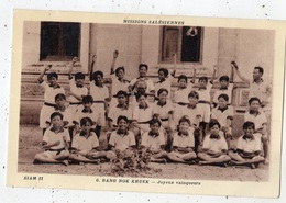 THAILANDE (SIAM) BANG NOK KHUEK JOYEUX VAINQUEURS - Thaïlande