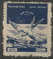 Nepal - 1958 First Airmail Service 10p Used   Mi 110  Sc C1 - Nepal
