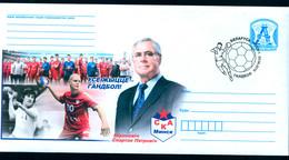 Belarus 2018 Handball Stationery Cover Sp.Cancel - Belarus