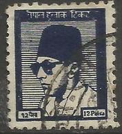Nepal - 1959 King Mahendra 12p Used   Mi 114 Sc 119 - Nepal