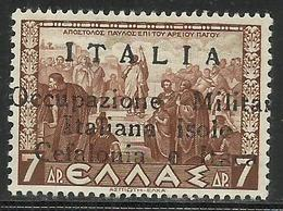 CEFALONIA E ITACA 1941 MITOLOGICA DRACME 7d MLH FIRMATO SIGNED - Cefalonia & Itaca