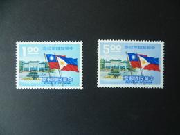 TIMBRE CHINE  FORMOSE  N° 590 / 591   NEUF ** - 1945-... République De Chine