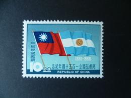 TIMBRE CHINE  FORMOSE  N° 546     NEUF **  Drapeau  Flag  Argentine - Ungebraucht