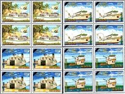 SENEGAL BLOCKS 2002 2003 2011 2012 NAUFRAGE DU JOOLA SHIP SHIPWRECK WRECK SINKING TRAGEDY- BATEAUX SHIPS -ULTRA RARE MNH - Sénégal (1960-...)