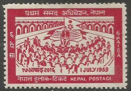 Nepal - 1959 First Parliament 6p MH *   Mi 129 Sc 120 - Nepal