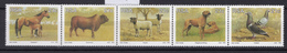 1991 - SOUTH AFRICA -  Mi. Nr. 813/817 - NH - (UP121.5) - Nuovi