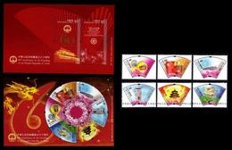 (066+69+383) Hong Kong  2009 / Foundation Of PRC / Gründung / Fans / Fächer / Odd Shape / READ ** / Mnh  Mi 1531-36 + BL - Unclassified