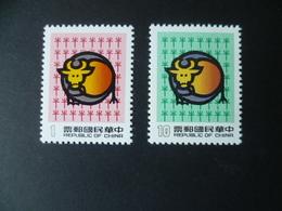 TIMBRE CHINE  FORMOSE  N° 1539 / 1540    NEUF  **   Annee Du Boeuf  Cow - 1945-... République De Chine