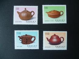 TIMBRE CHINE  FORMOSE  N° 1807 : 1810    NEUF  ** - 1945-... République De Chine