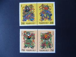 TIMBRE CHINE  FORMOSE  N° 1827 / 1830    NEUF  ** - 1945-... République De Chine