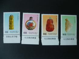 TIMBRE CHINE  FORMOSE  N° 1854 / 1857   NEUF  **   Tabatiere  Tabac - 1945-... République De Chine