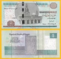 Egypt 5 Pounds P-71 2017 (Date 14.5.2017) UNC - Egypt