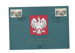 2782 Hk - Cartes Souvenir