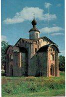 CPSM N°22184 -  LOT DE 4 CARTES DE NOVGOROD - U.R.S.S. - Russia