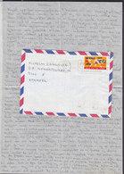 Nigeria Danish Shipsmail PANTRYDRENG (Boy) Slogan Flamme LAGOS 1974 Cover & Original Letter Denmark UPU Stamp (2 Scans) - Nigeria (1961-...)