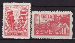 1952. North-Korea - Korea, North
