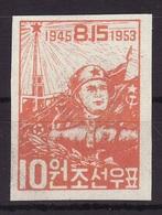 1953. North-Korea - Korea, North