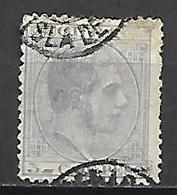 C U B A   -   1882.   Y&T N° 49 Oblitéré - Cuba (1874-1898)