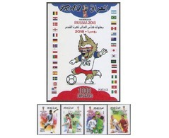 Iraq 2018 MNH Russia World Cup Football Soccer Stamps & SS - Iraq