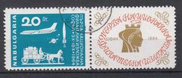 BULGARIJE - Michel - 1964 - Nr 1487 - Gest/Obl/Us - Bulgarien