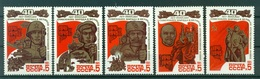URSS 1985 - Y & T N. 5203/07 - 40e Anniversaire De La Victoire Sur Le Fascisme - 1923-1991 USSR