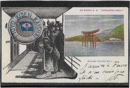 "Japon - SS "" Hongkong Maru"" Toyo - Kisen - Kaisha - Miyajima - 1907 - RARE - Japan"