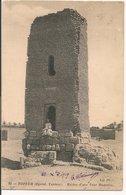 L150B376 - Tunisie - TOZEUR  - Ruine D'une Tour Romaine - ND  N°93 - Túnez
