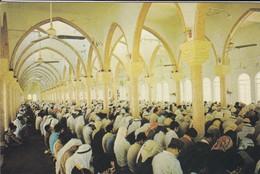 BAHREIN--prayers In The Mosque--voir 2 Scans - Bahreïn