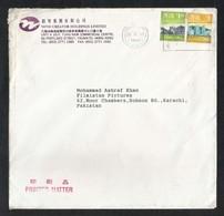 Hong Kong China Slogan Postmark Air Mail Postal Used Cover Hong Kong To Pakistan - Hong Kong (1997-...)