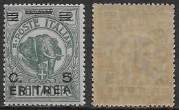 Italia Italy 1922 Colonie Eritrea Somalia Soprastampati C5 Su 2b Sa N.55 Nuovo Integro MNH ** - Eritrea