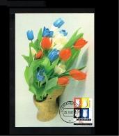1992 - Netherlands Max.Card NVPH 1518 - Exhibitions - World Exhibition - Expo 92 - Sevilla [KC056] - Maximumkaarten