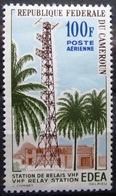 CAMEROUN                P.A 58             NEUF* - Cameroun (1960-...)
