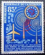 CAMEROUN                P.A 59             NEUF** - Cameroun (1960-...)