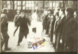 1991 - Max.cards Zegelkoerier 4 - 50 Years February Strike [KD057] - Maximumkaarten