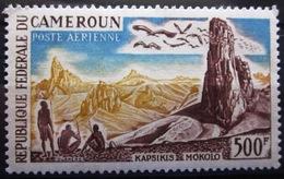 CAMEROUN                P.A 56             NEUF** - Cameroun (1960-...)