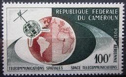 CAMEROUN                P.A 57             NEUF** - Cameroun (1960-...)
