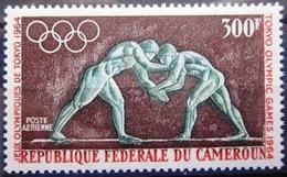 CAMEROUN                P.A 61             NEUF** - Cameroun (1960-...)