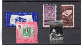 AEGYPTEN 1961 ** - Egypt