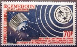CAMEROUN                P.A 65             NEUF** - Cameroun (1960-...)