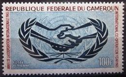CAMEROUN                P.A 68             NEUF** - Cameroun (1960-...)