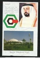 UAE Sharjah Picture Postcard & Price Sticker Picture &  Picture Paper Cutting On Paper View U A E - Dubai