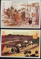 Ghana 1999 Paintings By Hokusai S/S Pair - Ghana (1957-...)